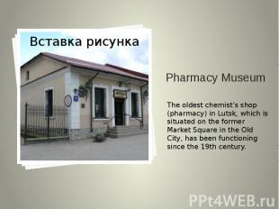 Pharmacy Museum The oldest chemist's shop (pharmacy) in Lutsk, which is situated