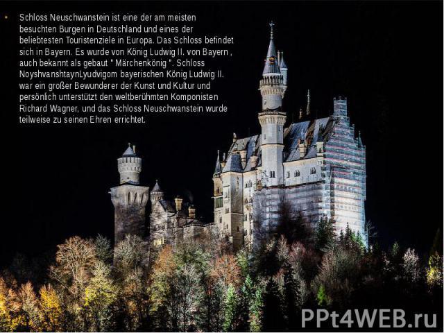 """Schloss Neuschwanstein ist eine der am meisten besuchten Burgen in Deutschland und eines der beliebtesten Touristenziele in Europa. Das Schloss befindet sich in Bayern. Es wurde von König Ludwig II. von Bayern , auch bekannt als gebaut """" Märche…"""