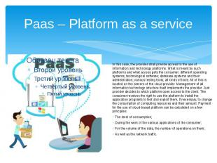 Paas – Platform as a service In this case, the provider shall provide access to
