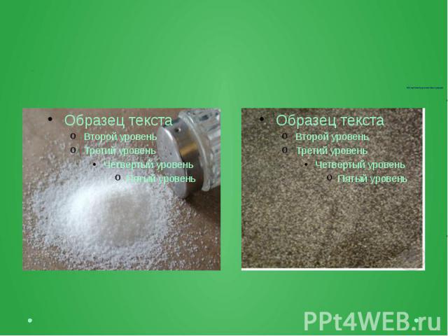 2 tsp salt