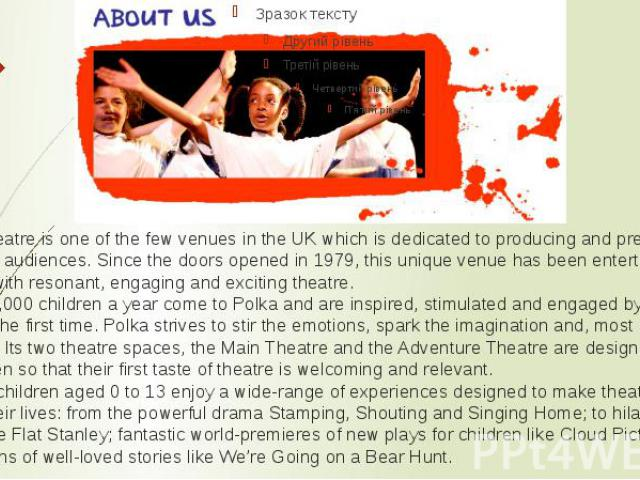 Polka Theatre is one of the few venues in the UK which is dedicated to producing and presenting work for young audiences. Since the doors opened in 1979, this unique venue has been entertaining children with resonant, engaging and exciting theatre. …