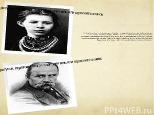 The most important contribution to world culture through Ukraine has made its li