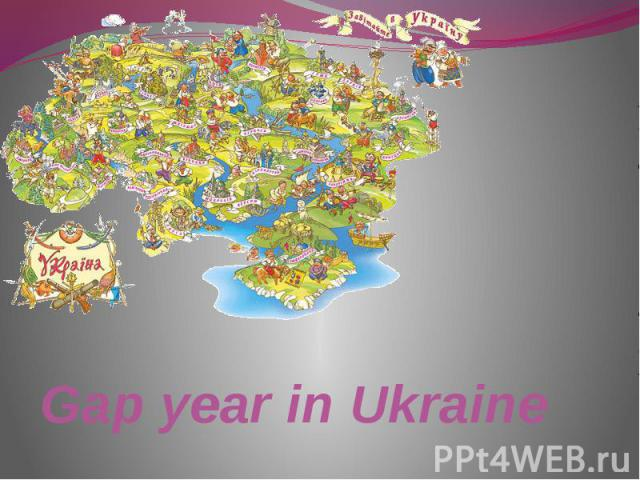 Gap year in Ukraine