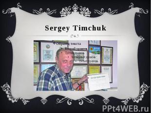 Sergey Timchuk