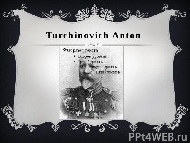 Turchinovich Anton