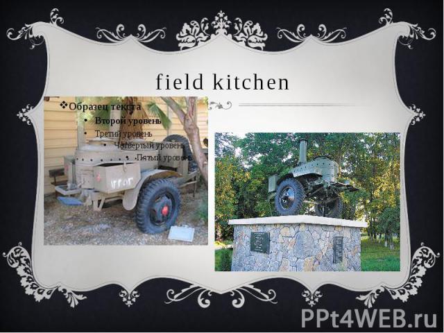 field kitchen