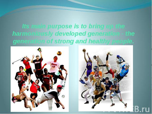 Its main purpose is to bring up the harmoniously developed generation - the generation of strong and healthy people.