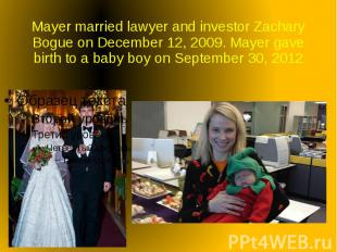 Mayer married lawyer and investor Zachary Bogue on December 12, 2009. Mayer gave