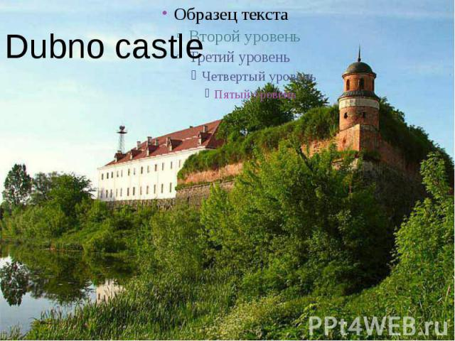 Dubno castle