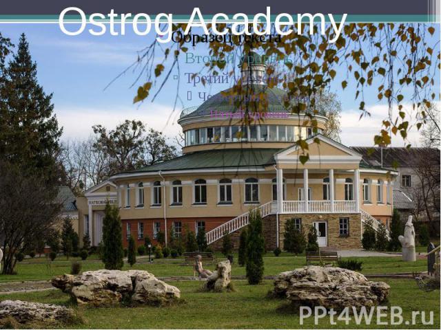 Ostrog Academy