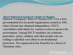 About National Ecological Centre of Ukraine