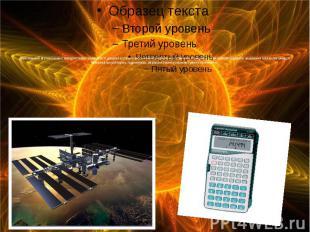 Вентильний фотоелемент використовуєтьсяв якості джерела струму в сонячнихбатарея