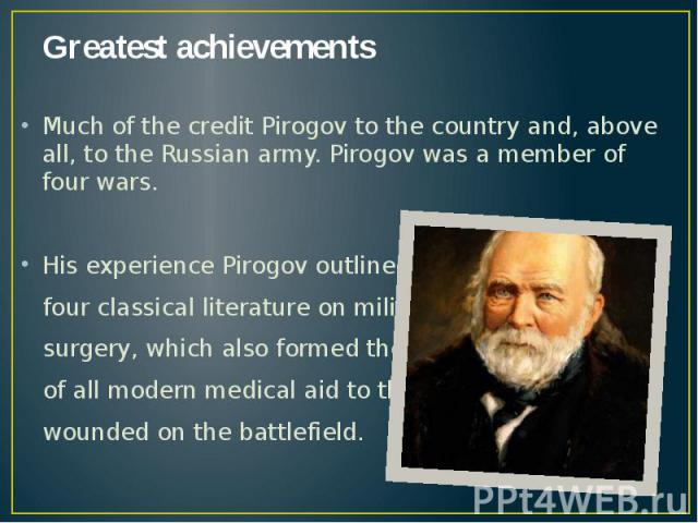Greatest achievements Much of the credit Pirogov to the country and, above all, to the Russian army. Pirogov was a member of four wars. His experience Pirogov outlined four classical literature on military surgery, which also formed the basis of all…