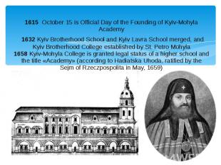 1615 October 15 is Official Day of the Founding of Kyiv-Mohyla Academy &nb