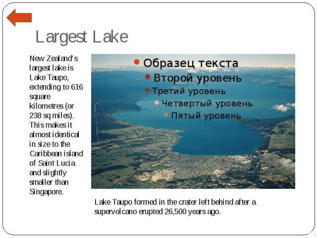 Largest Lake