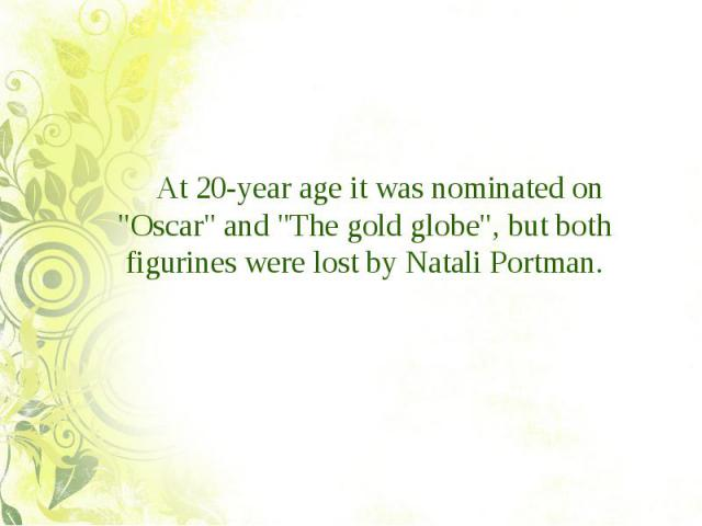 """At 20-year age it was nominated on """"Oscar"""" and """"The gold globe"""", but both figurines were lost by Natali Portman. At 20-year age it was nominated on """"Oscar"""" and """"The gold globe"""", but both figurines were lost by…"""