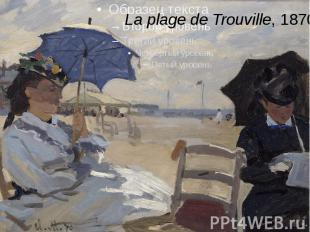 La plage de Trouville, 1870