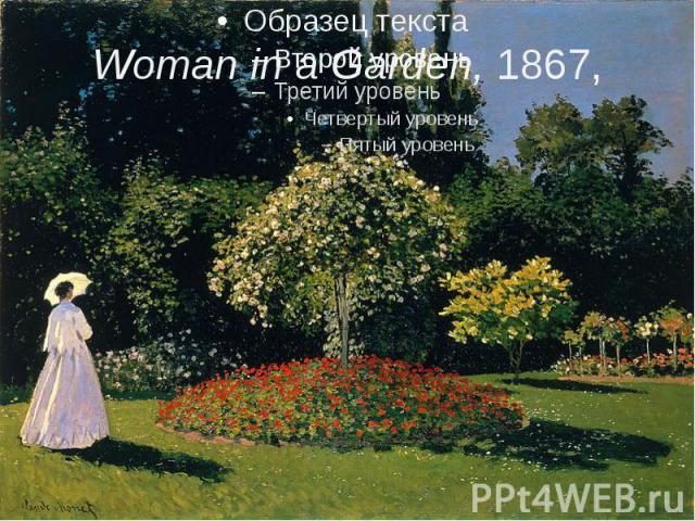 Woman in a Garden,1867,