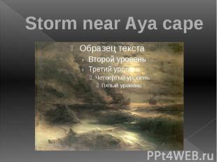 Storm near Aya cape