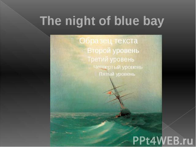 The night of blue bay