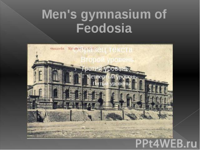 Men's gymnasium of Feodosia