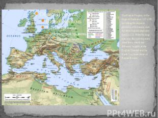 The Roman Empire, in the reign of Hadrian (r. 117-138), including the imperial p