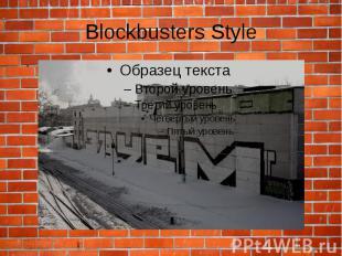 BlockbustersStyle