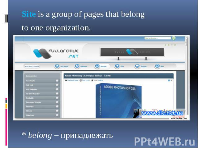 Site is a group of pages that belong Site is a group of pages that belong to one organization. * belong – принадлежать
