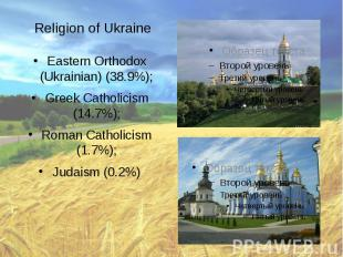 Religion of Ukraine