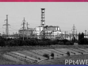 Внаслідок аварії на Чорнобильській АЕС тільки в Рівненській області забруднено р