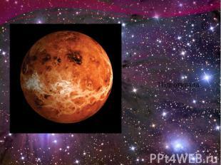 Венера Підготувала