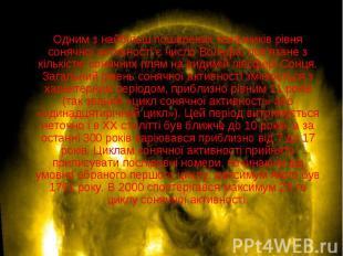 Одним з найбільш поширених показників рівня сонячної активності єчисло Вол