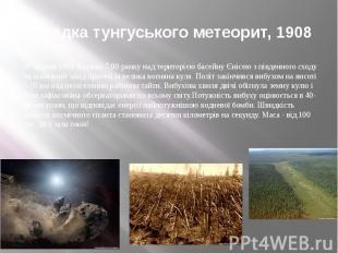 Загадка тунгуського метеорит, 1908 30 червня 1908 близько 7:00 ранку над територ