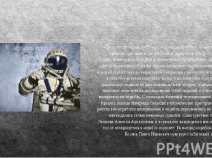 «Восход-2» Из сообщения ТАСС 18 марта 1965 года «Сегодня, 18 марта 1965 года, в