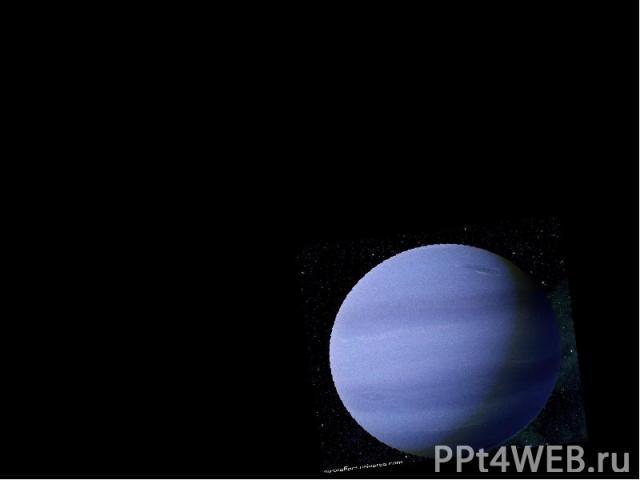 - Нептун— восьма за віддаленістю відСонця, четверта за розміром і третя за масоюпланетаСонячної системи, що належить допланет-гігантів. - Нептун— восьма за віддаленістю відСонця, четверта за розміром і третя…