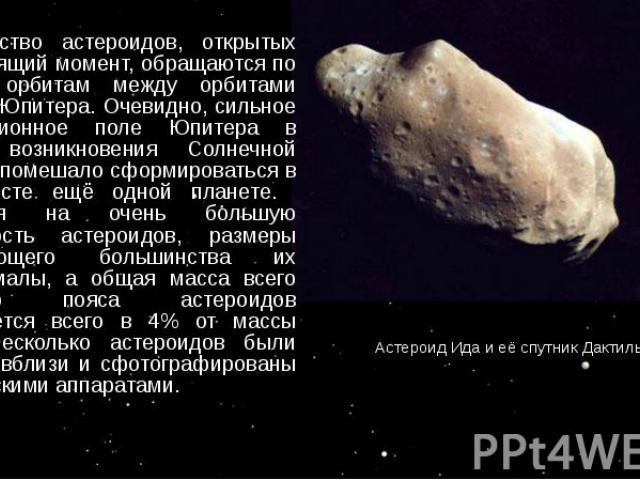 Большинство астероидов, открытых на настоящий момент, обращаются по схожим орбитам между орбитами Марса и Юпитера. Очевидно, сильное гравитационное поле Юпитера в период возникновения Солнечной системы помешало сформироваться в этом месте ещё одной …