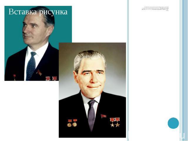 Великий вклад в розвиток ракетобудування і космічної техніки внесли видатні радянські вчені Михайло Кузьмич Янгель (1911-1971) та Валентин Петрович Глушко (1908-1989).