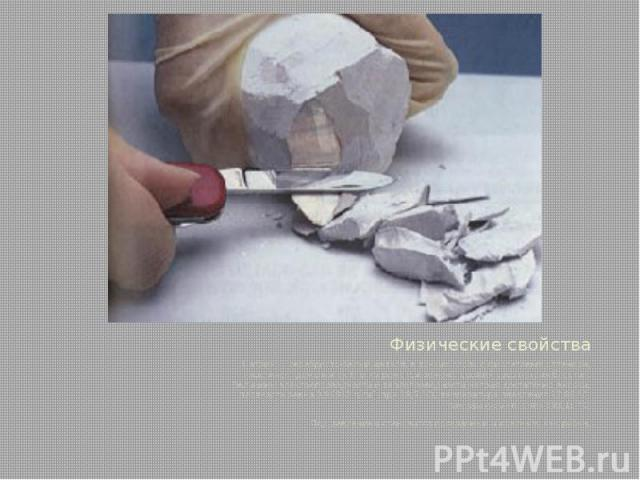 Физические свойства Натрий— серебристо-белый металл, в тонких слоях с фиолетовым оттенком, пластичен, даже мягок (легко режется ножом), свежий срез натрия блестит. Величины электропроводности и теплопроводности натрия достаточно высоки, плотно…