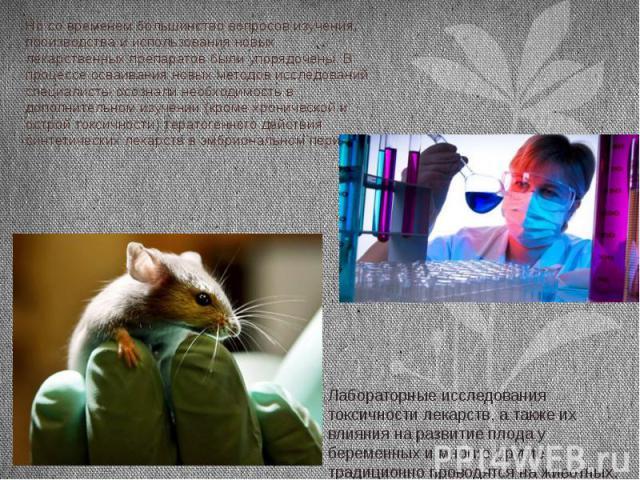 Но со временем большинство вопросов изучения, производства и использования новых лекарственных препаратов были упорядочены. В процессе осваивания новых методов исследований специалисты осознали необходимость в дополнительном изучении (кроме хроничес…