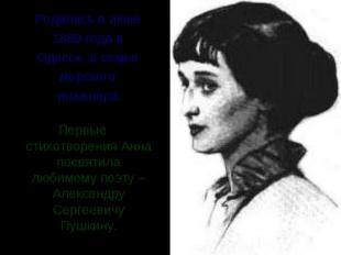 Родилась в июне Родилась в июне 1889 года в Одессе, в семье морского инженера.