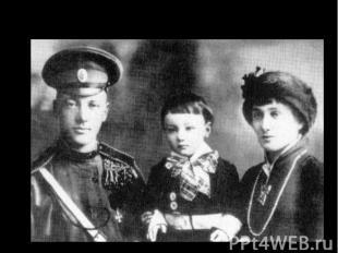 Николай Гумилев и Анна Ахматова вместе с сыном Львом. 1915 г. Николай Гумилев и