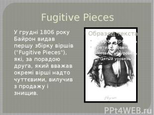 """Fugitive Pieces У грудні 1806 року Байрон видав першу збірку віршів (""""Fugit"""