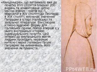 «Канцоньєре», що витримало вже до початку XVII століття близько 200 видань та ко
