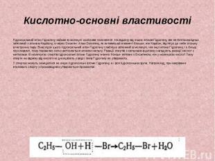 Кислотно-основні властивості Гідроксильний атом Гідрогену займає в молекулі особ