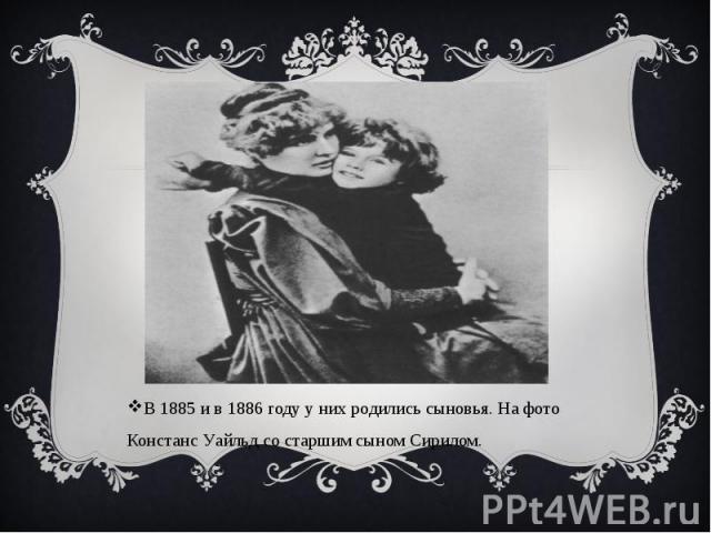 В 1885 и в 1886 году у них родились сыновья. На фото Констанс Уайльд со старшим сыном Сирилом.