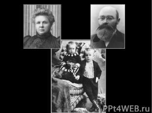 Михаил Афанасьевич Булгаков родился 3 (15) мая 1891 г. в семье преподавателя Кие