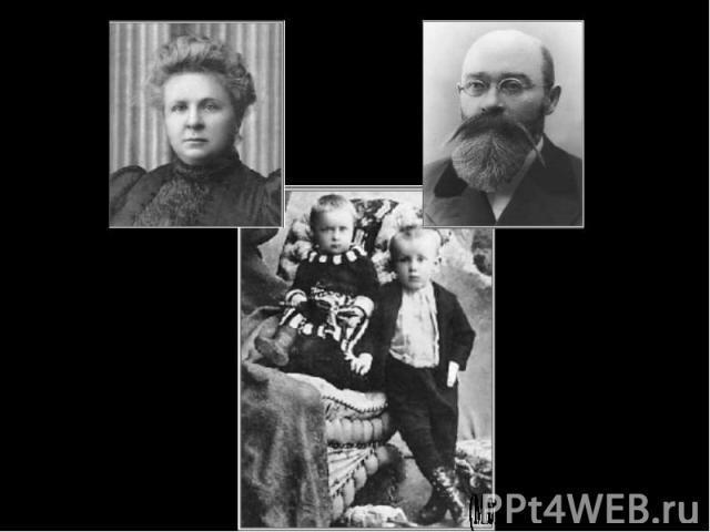 Михаил Афанасьевич Булгаков родился 3 (15) мая 1891 г. в семье преподавателя Киевской Духовной академии Афанасия Ивановича Булгакова и его жены Варвары Михайловны, в девичестве Покровской первым ребенком в их браке, заключенном 1 июля 1890г. Михаил …