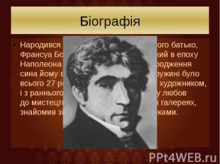 Біографія Народився 9 квітня 1821 в Парижі. Його батько, Франсуа Бодлер, походив