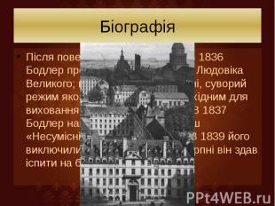 Біографія Після повернення сім'ї в Париж в 1836 Бодлер продовжив освіту в Ліцеї