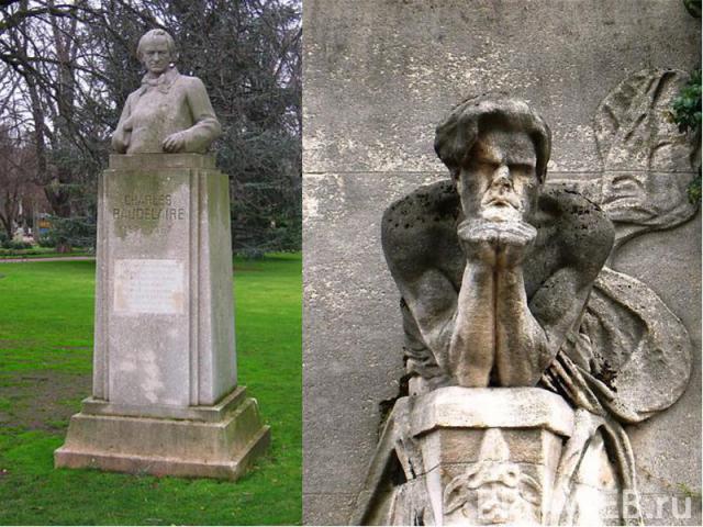 Біографія У1865у Бодлера з'явилися симптоми паралічу мови, як наслідок важкої стадії сифілісу. В 1866 після серцевого нападу мати відвозить Бодлера в Париж в лікарню лікаря Дюваля.31 серпня1867після довгої агонії Бодлер…